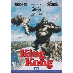 king kong76