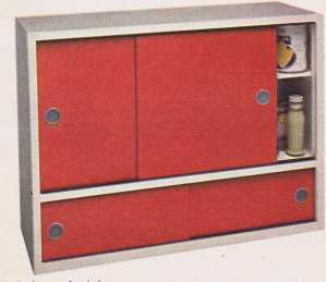 70s Cupboard